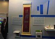 Rollable e-ink scroll found at Display Taiwan show - photo 1