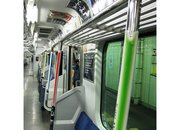 Star Wars lightsaber lights up on Tokyo subway - photo 3