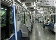 Star Wars lightsaber lights up on Tokyo subway - photo 4