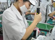 Inside the Nikon 1 factory - photo 5