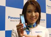 Panasonic 4.3-inch OLED smartphone coming to Europe - photo 3