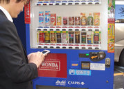 Asahi Soft Drinks offers free Wi-Fi in vending machines - photo 1
