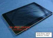 Asus Eee Pad Transformer Prime sequel pictures leaked - photo 2