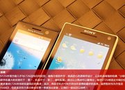 Sony Xperia U expected to launch at MWC... pictures leaked - photo 3