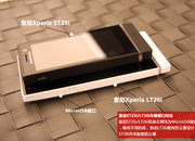 Sony Xperia U expected to launch at MWC... pictures leaked - photo 5
