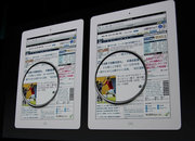 iPad 3 details revealed... Retina Display and called 'The new iPad' - photo 5