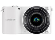 Samsung NX20, NX210 and NX1000 cameras lead 2012 line-up - photo 3
