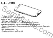 Samsung Galaxy S3 specs revealed in leaked service manual - photo 1