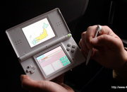 Toyota releases car navigation remote system for Nintendo DS - photo 3