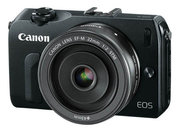 Canon EOS M camera specs leak, new images discovered - photo 4