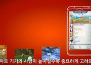 LG admits to quad-core smartphone after Qualcomm spill with teaser video - photo 3