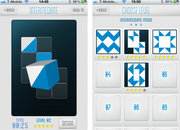 APP OF THE DAY: iCueda v2 review - photo 2