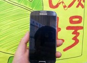 Alleged Samsung Galaxy S4 hands-on pictures leaked, GT-I9502 in name - photo 2