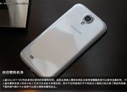 More leaked Samsung Galaxy S4 pictures appear - photo 4