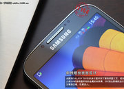 More leaked Samsung Galaxy S4 pictures appear - photo 5