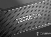 Leaked Nvidia Tegra Tab photos reveal 7-inch tablet - photo 2