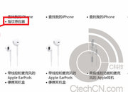 iPhone 5S, fingerprint reader and upgraded camera, spotted in leaked marketing materials - photo 2