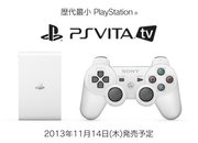 Sony PS Vita TV heading to China and South Korea in 2014, but European release unlikely - photo 1