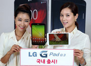 LG G Pad 8.3 goes on sale in Korea, promised for Europe before the end of the year - photo 1