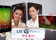 LG G Pad 8.3 goes on sale in Korea, promised for Europe before the end of the year - photo 2