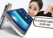 Samsung officially announces Galaxy Round, featuring curved OLED display - photo 2