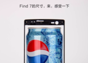 Oppo Find 7 smartphone leaks show QHD display, metal frame and large camera sensor? - photo 2
