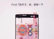Oppo Find 7 smartphone leaks show QHD display, metal frame and large camera sensor? - photo 3