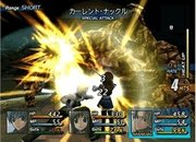 Star Ocean - Till the end of time - PS2 - photo 4