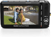 Kodak EasyShare V1253 digital camera - photo 2