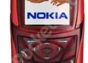 Nokia announce fitness focused phone – the Nokia 5140 - photo 1