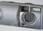 New entry level camera for Fujifilm: the FinePix A120 - photo 1