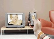 Sony Ericsson unveils the Bluetooth Media Viewer MMV100 - photo 1