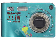 Gwen Stefani and HP make the Photosmart R607 Harajuku Lovers Digital Camera - photo 1