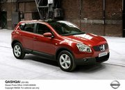 Nissan bring form concept car QASHQAI to market - photo 1