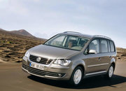 Volkswagen announced Touran compact MPV - photo 1