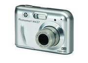 PMA 2007: HP brings in camera touch-up to Photosmart R837 digital camera - photo 3