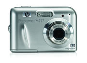 PMA 2007: HP brings in camera touch-up to Photosmart R837 digital camera - photo 4