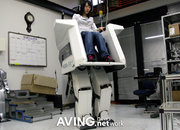 Korean Science and Tech Institute shows off giant robo-legs  - photo 1