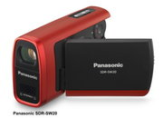 CES 2008: Panasonic launch two new HD camcorders - photo 5