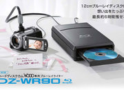 Blu-ray recorder for saving your treasured HD memories - photo 2