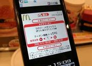 McDonald's in Japan trials RFID payment  - photo 1