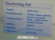 """Asus preps """"handwriting pad"""" for the Eee - photo 5"""