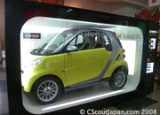 Japan gets Smart car vending machine - photo 1