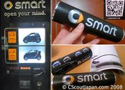 Japan gets Smart car vending machine - photo 3