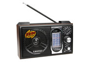 Classic retro radio launches - photo 2