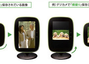 "Sanyo launches ""Albo"" retro digi photo frame - photo 3"