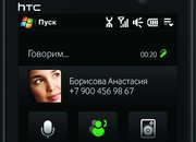 HTC launches MAX 4G world's first GSM/WiMAX handset - photo 1