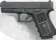 Nokia gun concept revealed - photo 2