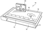 Sony submits patent app for touchscreen printer - photo 1