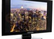 Daily Tech Deal: 15-inch LCD for £89.99 - photo 2